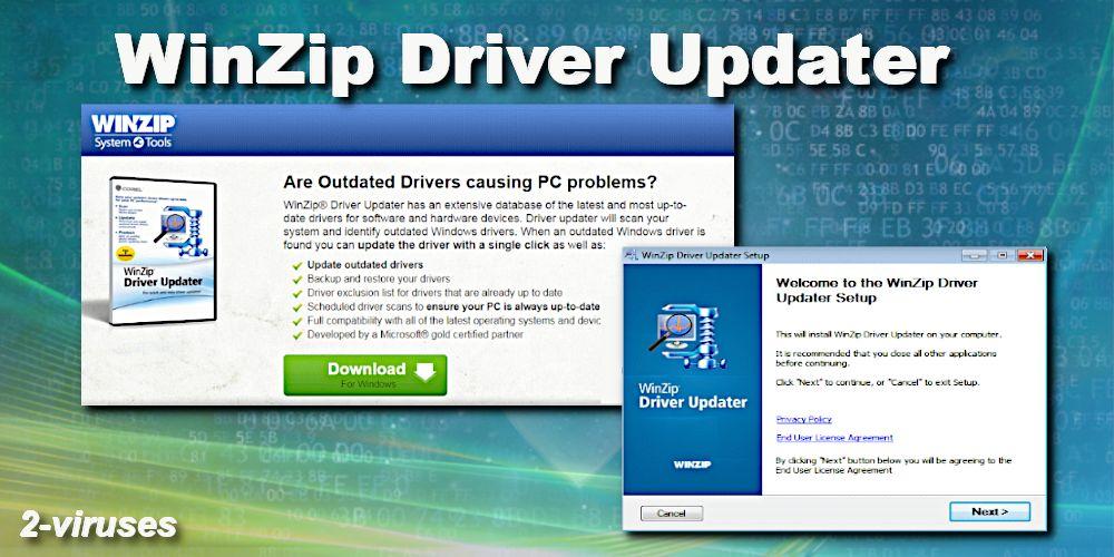 WinZip Driver